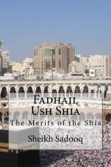Fadhail Ush Shia