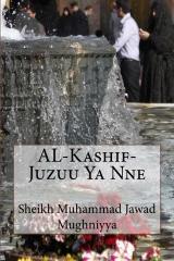 AL-Kashif-Juzuu Ya Nne