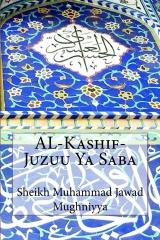AL-Kashif-Juzuu Ya Saba