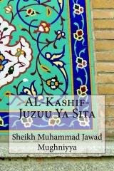 AL-Kashif-Juzuu Ya Sita