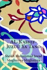 AL-Kashif-Juzuu Ya Tano