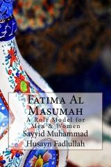 Fatima Al Masumah