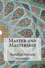 Master and Mastership