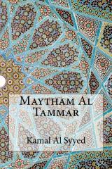 Maytham Al Tammar