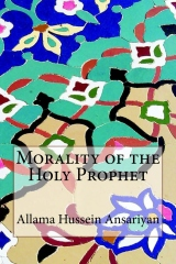 Morality of the Holy Prophet