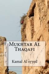 Mukhtar Al Thaqafi