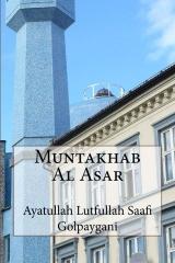 Muntakhab Al Asar