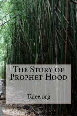 The Story of Prophet Hood