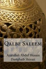 Qalbe Saleem