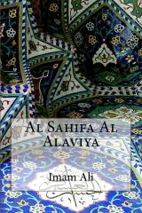 Al Sahifa Al Alaviya