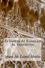 As Sahifa Al Kamilah Al Sajjadiyya