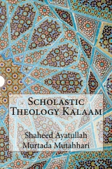 Scholastic Theology Kalaam
