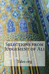 Selections from Judgement of Ali