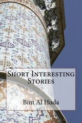 Short Interesting Stories