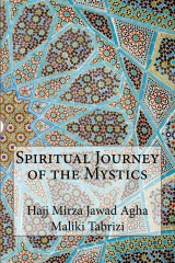 Spiritual Journey of the Mystics