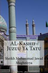AL-Kashif-Juzuu Ya Tatu