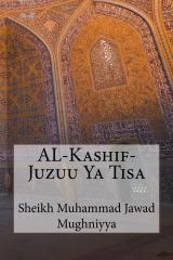 AL-Kashif-Juzuu Ya Tisa