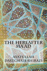 The Hereafter Ma'ad