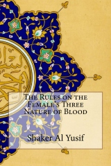 The Rules on the Female's Three Nature of Blood