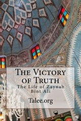 The Victory of Truth
