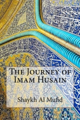 The Journey of Imam Husain