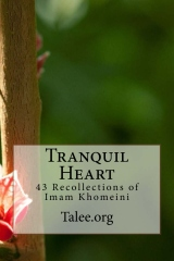 Tranquil Heart
