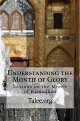 Understanding the Month of Glory