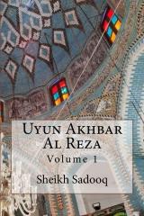 Uyun Akhbar Al Reza