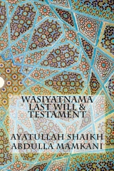 Wasiyatnama Last Will & Testament