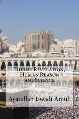 Divine Revelation, Human Reason andScience
