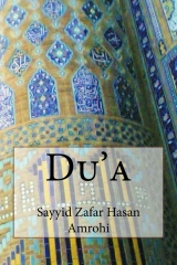 Du'a  Authored by Sayyid Zafar Hasan Amrohi