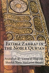 Fatima Zahra? in the Noble Qur?an