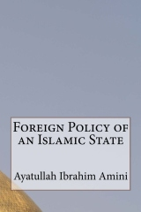 Foreign Policy of an Islamic State