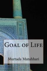 Goal of Life