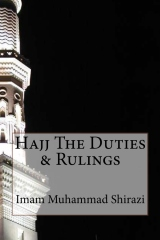 Hajj The Duties & Rulings