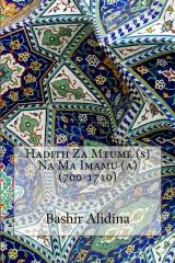 Hadith Za Mtume (s) Na Ma Imamu (a)(700-1710)