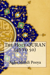 The Holy QURAN (46 to 50)