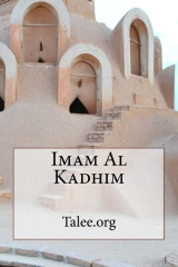 Imam Al Kadhim