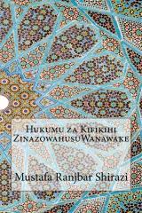 Hukumu za Kifikihi ZinazowahusuWanawake