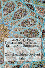 Imam 'Ali's First Treatise on The Islamic Ethics and Education