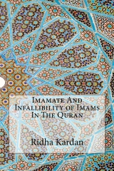 Imamate And Infallibility of Imams InThe Qur'an