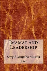Imamat and Leadership
