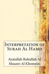 Interpretation of Surah Al Hamd