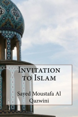 Invitation to Islam
