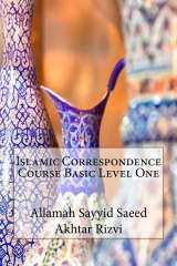 Islamic Correspondence Course Basic Level One