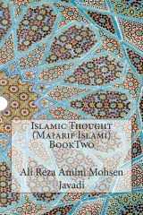 Islamic Thought (Ma?arif Islami) BookTwo