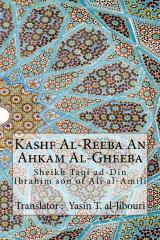 Kashf Al-Reeba An Ahkam Al-Gheeba
