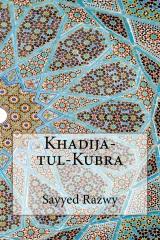 Khadija-tul-Kubra