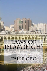 Laws of Islam (Figh)