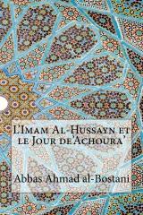 L'Imam Al-Hussayn et le Jour de'Achoura'